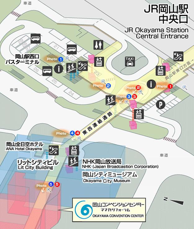 JR岡山駅中央口周辺からのアクセス地図
